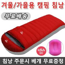 Camping sleeping bag / duck sleeping bag / camping sleeping bag / / shipping / / outdoor camping sleeping bag / home sleeping bag / waterproof camping sleeping bag / hat sleeping bag