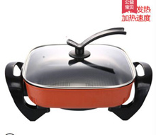 Household multi-function electric wok electric hot pot stir-fry cooking rice barbecue one pot