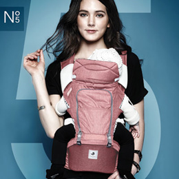 POGNAE - NO.5 waterproof hipseat carrier/100% Organic inner cotton. Authorized distributor in Singapore