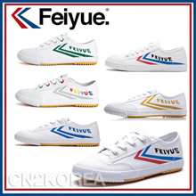 FEIYUE / classic shoes canvas / white and green shoes canvas / white shoes / sports shoes / lovers shoes canvas shoes / export quality