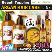 [NATURE REPUBLIC]Argan Best Hair Care★Essential Deep Care Hair Pack/Essence/Mist/Shampoo/Conditioner