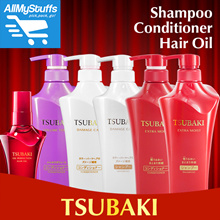 【Shiseido Tsubaki】Shampoo/Conditioner/Hair Oil★