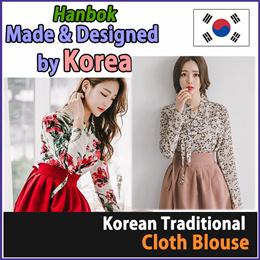 Korean Traditional Cloth for Woman Modified Hanbok Jeogori / made in Korea / Black pink worn style