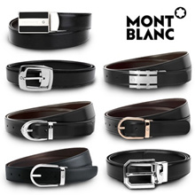 Montblanc Belt Collection © Monblanc Official Store ®