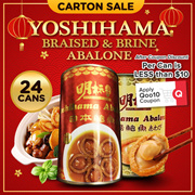 [Carton Deals - 24cans] Yoshihama Braised/Brine Abalone | 6-8H 60-80g I Chinese New Year Promo I Apply Qoo10 Coupon For Incredibles Deal I After Coupon 1 Can Less Than $10