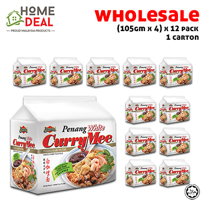 WHOLESALE Ibumie Penang White Curry Mee Instant Soup Noodles White Curry  Flavour 1CARTON = 12PACK