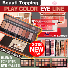 BEST EYE MKUP LINE★ETUDE HOUSE★Blend for Eyes/Play Color Eye Platte/Lip and cheek[Beauti Topping]