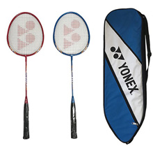 Yonex LCH store Badminton 2 x GR-777 Rackets + Full Cover Case