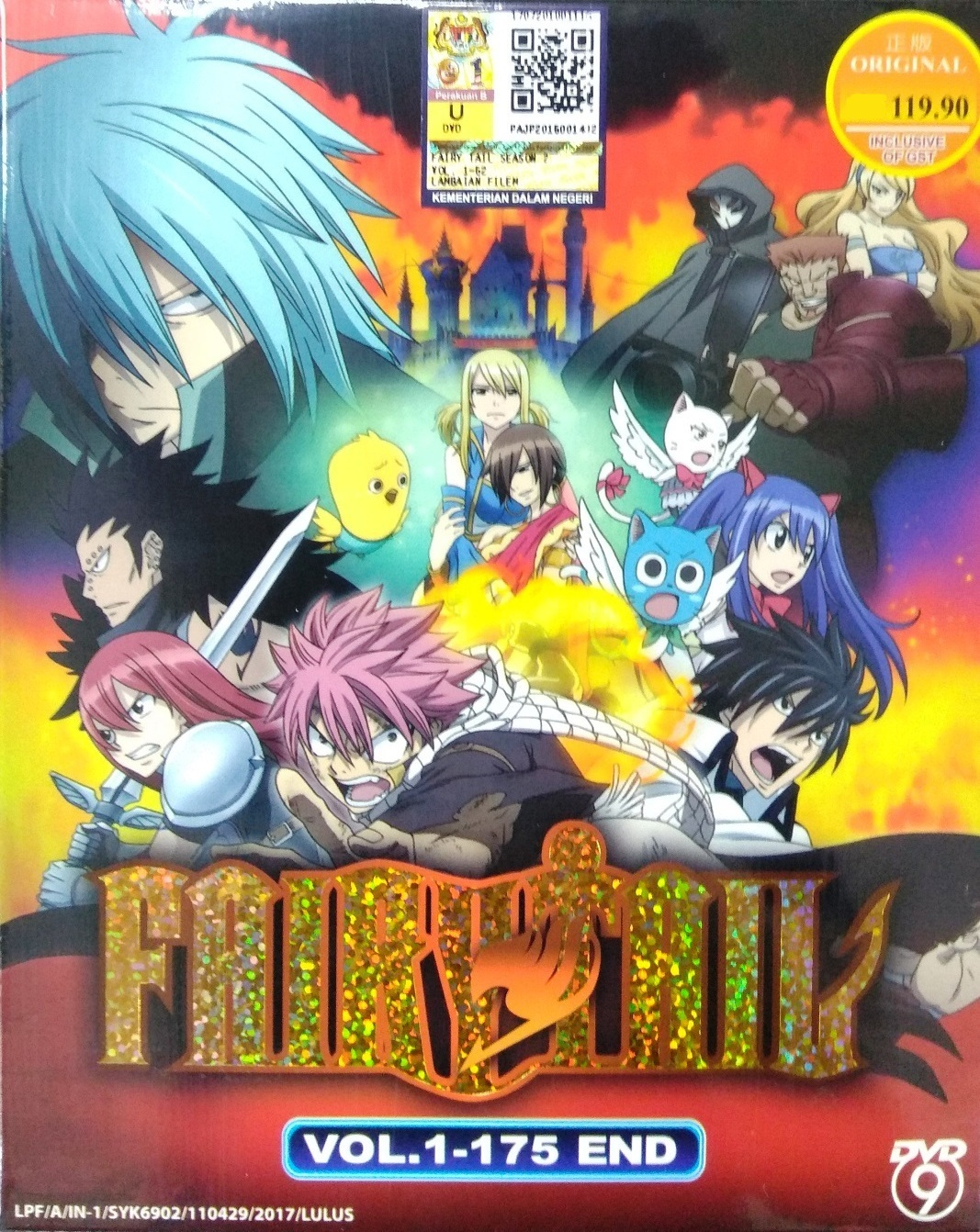 Show all item images close actual size prev next fairy tail anime tv