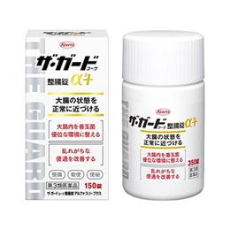 [코와] 더가드코와 정장정 a3+ (150정/350정/550정)