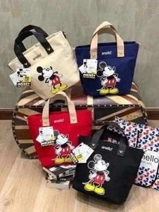 Bag Design 60