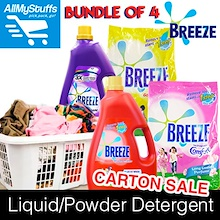 【Breeze】[Usual Price $51.60] Liquid / Powder Detergent ★ SETS OF 4