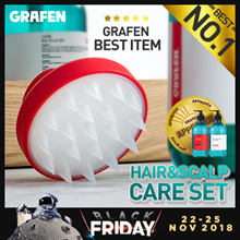 [Grafen] Edge finger / Scalp care / REAL EFFECTIVE / OFFICIAL