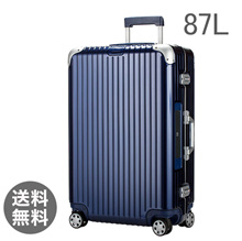[E-Tag] Electronic tag RIMOWA Limo Limbo Limbo 891.73 89173 Multi wheel 73 Four wheel suit case Night blue Multiwheel 73 87L (881.73.