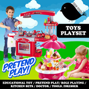APPLY 20% shop coupon! [Toys playset] Educational Toy / Pretend play/ Role playing / Kitchen sets / Doctor / Tools /Dresser