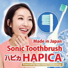 [Made in Japan ハピカ] Hapica Ultrasonic Electric Toothbrushes (PERIODONTAL/ MINUS ION/  PINPOINT)