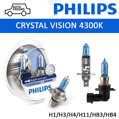 ✨💡Philips Crystal Vision 4300K / Bright White Light / 12 12.8V 55