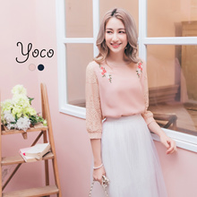 YOCO - Embroidered Blouse with Lace Sleeves-170103