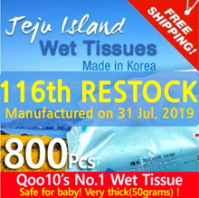 ◆116th RESTOCK◆Jeju Wet Wipes/ Manufactured on 31 Jun. 2019