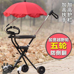 Childrens folding tricycle baby stroller