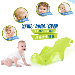 Century baby child Bath baby chair baby bath seat baby shower package-mail