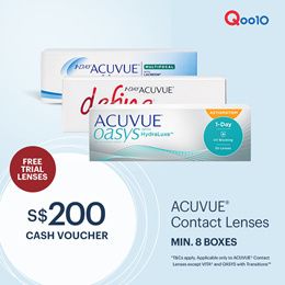 ACUVUE® $200 CASH VOUCHER | NOW AT $164