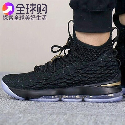 100% authentic 90e7c 845f0 LBJ 15 LOW James 15 LOW generation of basketball shoe man help black  soldiers all-star sneaker AO175
