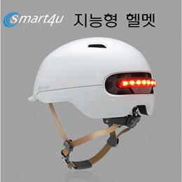 미지아 Smart4u 지능형 헬멧/스쿠터 나이트 스마트 헬멧/더 안전한 자동 라이트/IPX4 방수/긴 사용기간/LED라이트/초경량/최신 리드버전 출시