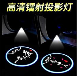 Car Door welcome lamp door Induction lamp door lighting projection change decoration wire-free laser