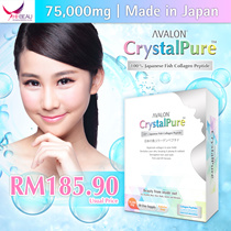 【USE COUPON TO BUY】75000mg Collagen [UP RM185.90] 100% PREMIUM JAPANESE COLLAGEN PEPTIDE Avalon CrystalPURE [30 sachets/box]