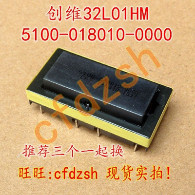32L01HM 32L05HR LCD TV backlight transformer 5100-018010-0000