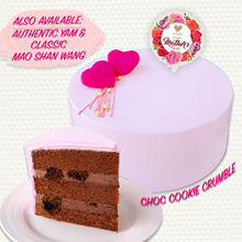 [Emicakes] Mothers Day Cakes: Yam Chocolate and Durian flavours available | 600g