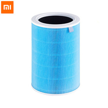 Replacement filter for xiaomi Xiaomi Air Purifier Pro H / Free shipping / VAT included