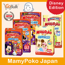 [USE COUPON] MamyPoko (Japan) 3 PACKS- Tape M64 / L54 - Pants -L44 / XL38 / XXL28