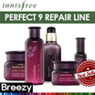 BREEZY ★ [Innisfree] Perfect 9 Repair Line / Toner 200ml / Lotion 160ml / Serum 50ml / Ampoule 10ml * 4 / Eye Cream 35ml / Cream 60ml /