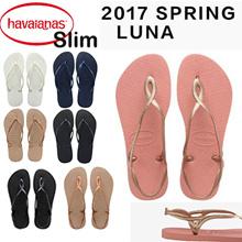 2017 New Arrival!Original HAVAINAS Flip Flops New Slim/Spring Luna Beach Sandals Brazil flip flop