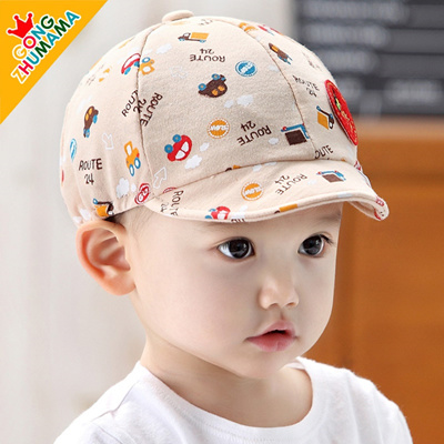 d962176f7 Spring and autumn thin 3-6-12 months baby boy baby summer sun hat children  1-2 years of age and peak