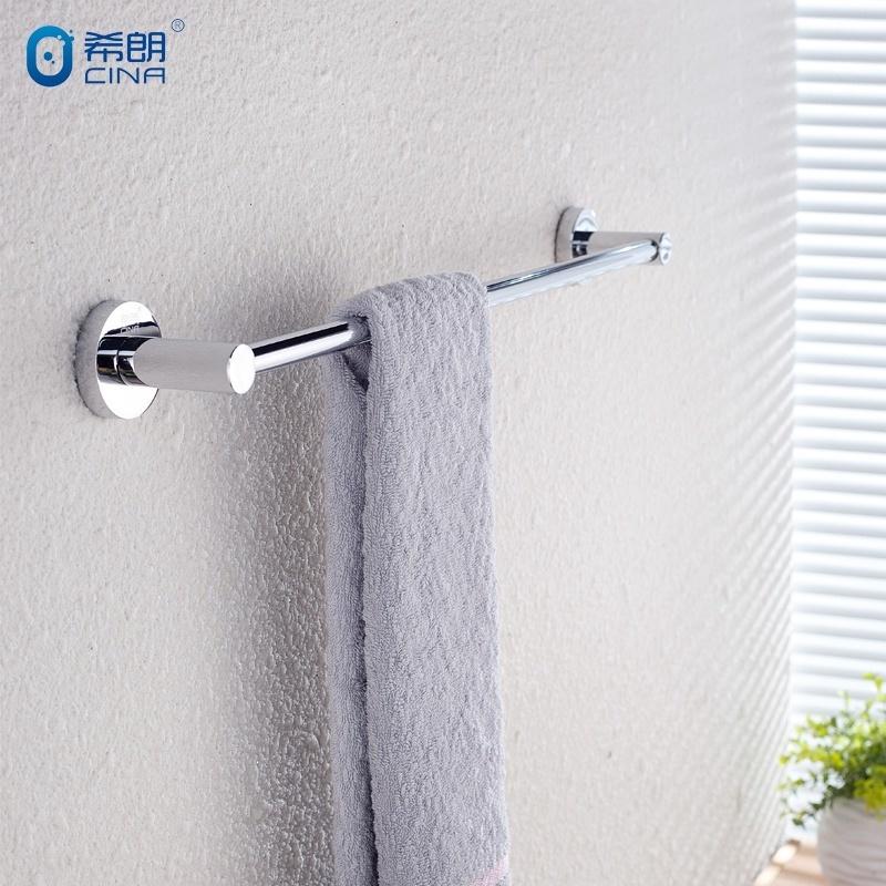 Towel Bars Bathroom Towels