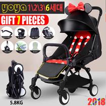 Yoya Stroller / Yoya Stroller Accessory Included / Companion Stroller / Stroller / Baby Stroller / Yoya / Baby Yoya / Free Shipping Genuine Guarantee