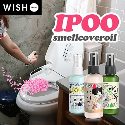 Qoo IPOOSmell Cover Oil Types Of Fragrancemlml - Bathroom odor spray