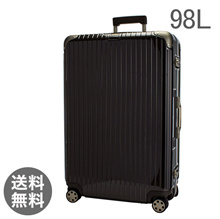 【E-Tag】 Electronic tag Rimowa RIMOWA Limbo 98L multi wheel 881.77.33.4 Suitcase Granite Brown Limbo MultiWheel Granite brown