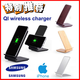 A8 wood grain aluminum apple 8 iphone8 iphone x Samsung NOTE8 S8 S7QI wireless charger