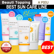 ★BEST SUN CARE LIN★APIEU★Pure block natural sun cream/water proof/tone up[Beauti Topping]