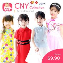 CupKidsLove❤2019 New❤1-12Y❤CNY / Racial harmony / CheongSam / Qipao / Traditional Erthnic clothing