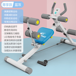 TB abs fitness device lazy belly sit-up sports fitness equipment belly machine domestic female belly