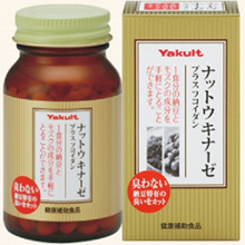 Free shipping on orders of 4 or more Yakult Natto Kinase plus Fucoidan 150 tablets / 300 tablets / 450 tablets / hyperlipidemia / diabetes / hypertension / natto odor blocking / natto kinase /