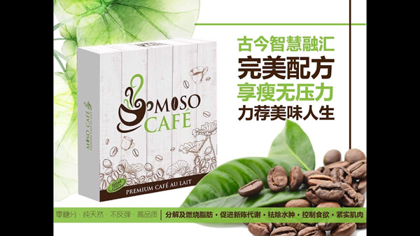 33BOXMoso Cafe Slimming Coffee Deals for only RM149 instead of RM149