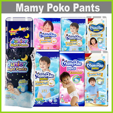 [MAMYPOKO] Carton Sales EXTRA SOFT Baby Pants / EXTRA DRY Tape Diapers