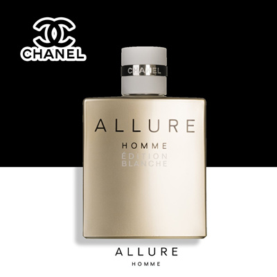 Qoo10 Chanel Allure Homme Edition Blanche Edp 100ml Perfume