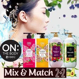 [2+2+1 FREE] Onthebody Superfood Body Wash